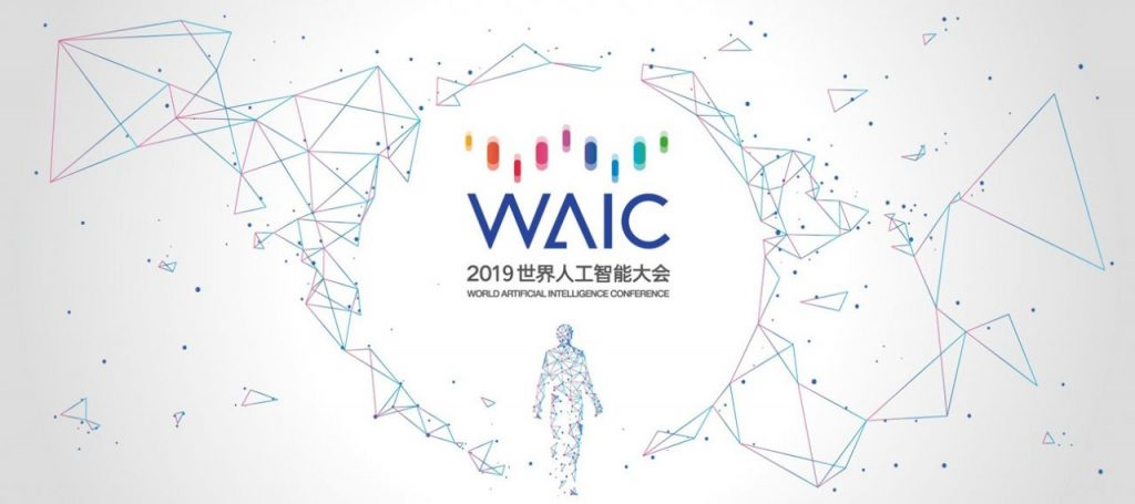 World Artificial Intelligence Conference Shanghai