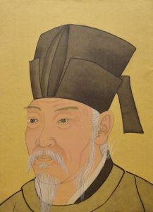 Portrait of Bai Juyi by Chen Hongshou (Public domain)
