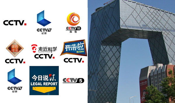Canali ufficiali CCTV (China Central Television) in streaming su Youtiube