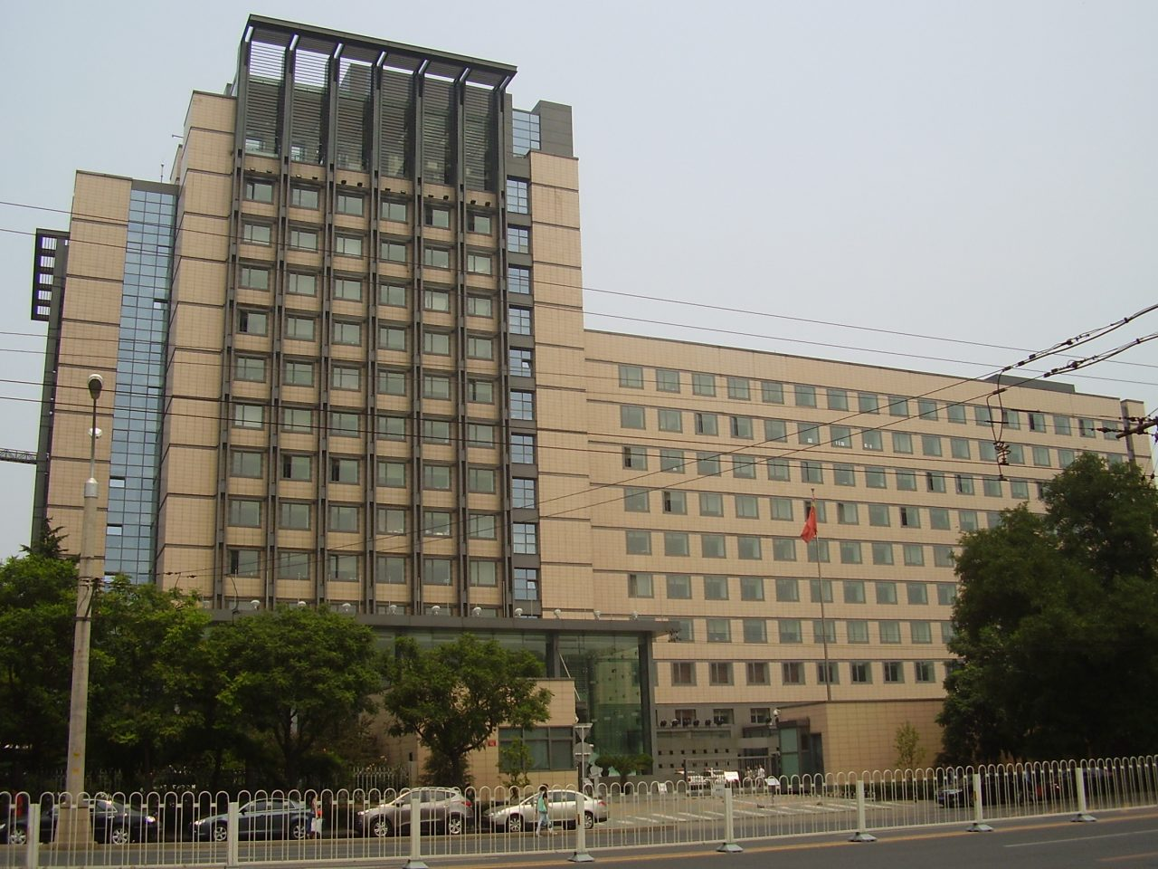 Civil Aviation Administration of China headquarters - No. 155 Four East West Main Street (Dongsi Xidajie), Dongcheng District, Beijing 100710 - Attribution: WhisperToMe [CC0]